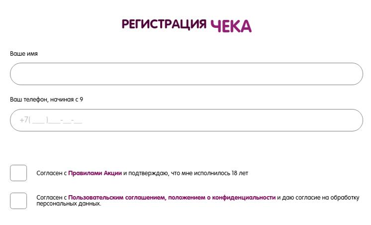 catday.ru - зарегистрировать чек